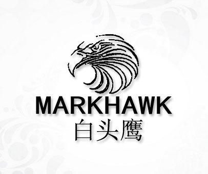 白头鹰-MARKHAWK