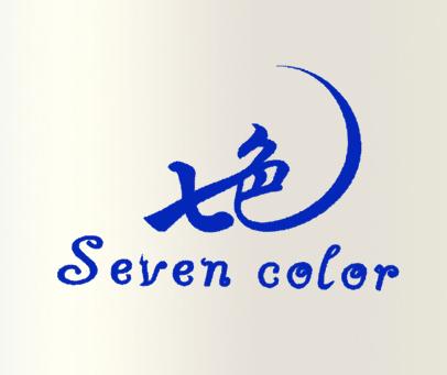 七色-SEVENCOLOR