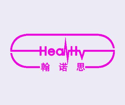 翰诺思-HEANTTV