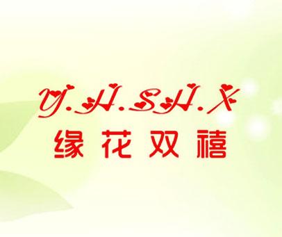 缘花双禧-YHSHX