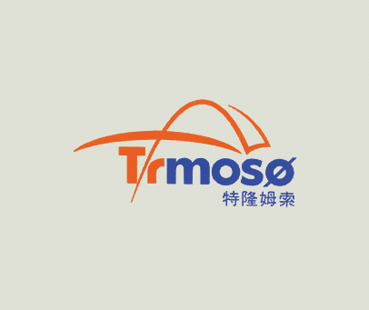 特隆姆索-TRMOSO