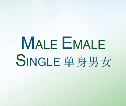 单身男女-MALEFEMALESINGLE