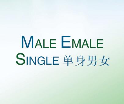 单身男女-MALEFEMALESINGLE
