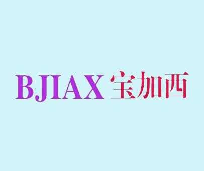 宝加西-BJIAX