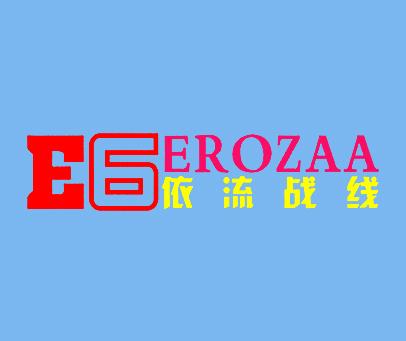依流战线-EEROZAA-6