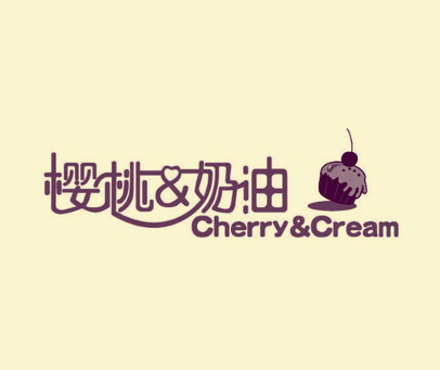 樱桃奶油-CHERRYCREAM