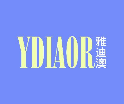 雅迪澳-YDIAOR