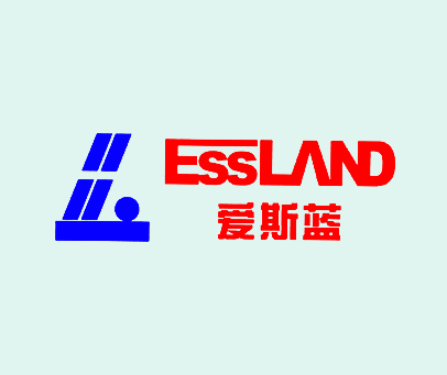 爱斯蓝-ESSLAND