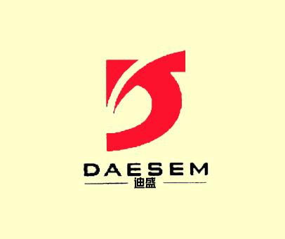 迪盛-DAESEM