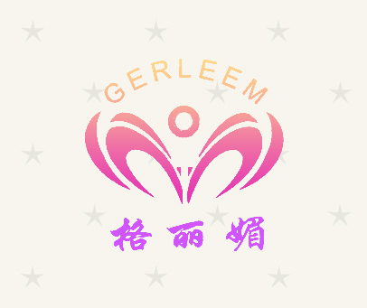 格丽媚-GERLEEM