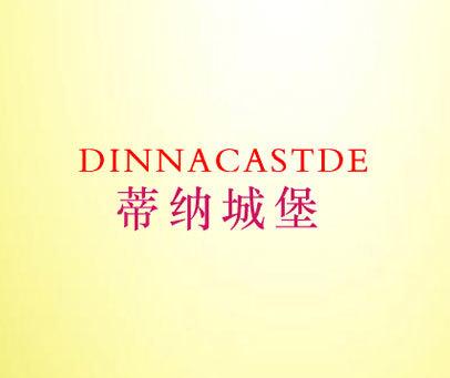 蒂纳城堡-DINNACASTDE