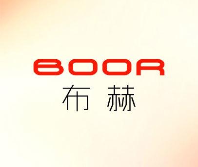 布赫-BOOR