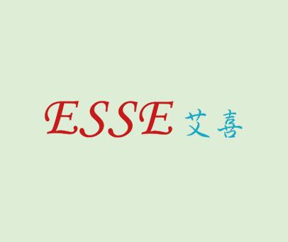 艾喜-ESSE