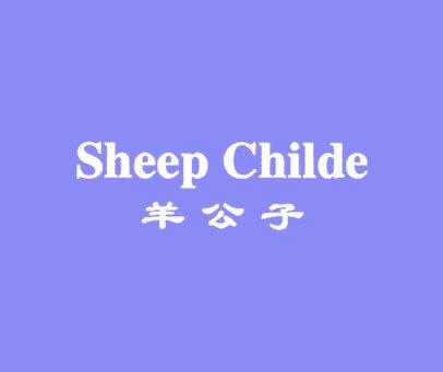 羊公子-SHEEPCHILDE