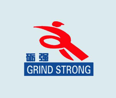 砺强-GRINDSTRONG