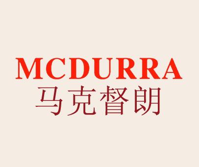 马克督朗-MCDURRA