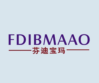 芬迪宝玛-FDIBMAAO