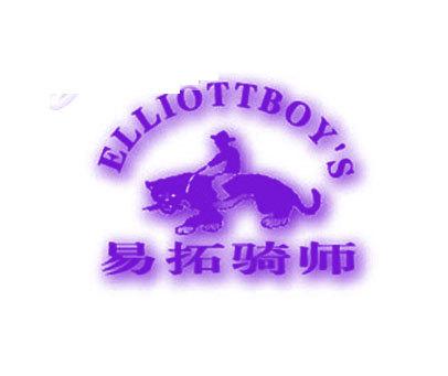 易拓骑师-ELLIOTTBOYS