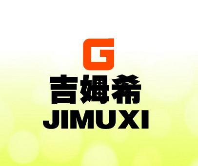 吉姆希-GM
