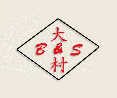 大村-BS