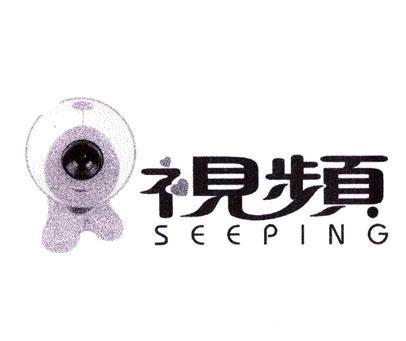 视频-SEEPING
