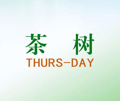 茶樹-THURSDAY