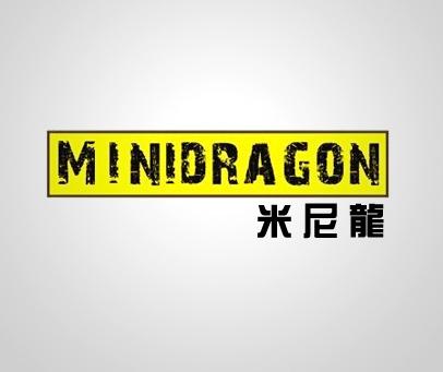 米尼龙-MINIDRAGON