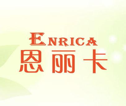 恩丽卡-ENRICA