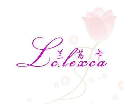 兰茜卡-LCLEXCA