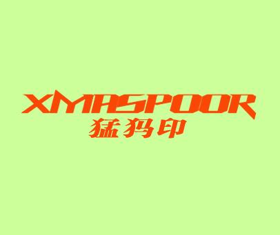 猛犸印-XMASPOOR