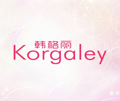 韩格丽-KORGALEY