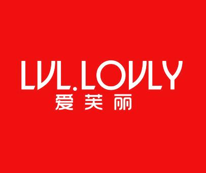 爱芙丽-LVLLOVLY