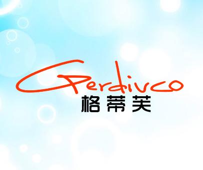 格蒂芙-GERDIVCO