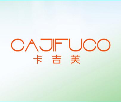 卡吉芙-CAJIFUCO