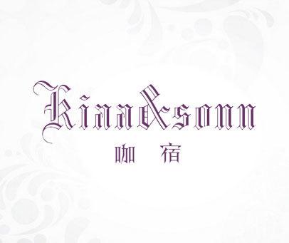咖宿-KIAASONN