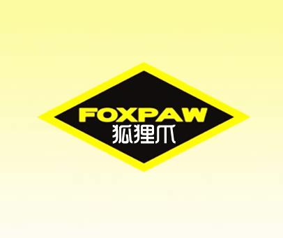狐狸爪-FOXPAW