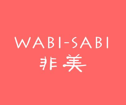 非美-WABISABI
