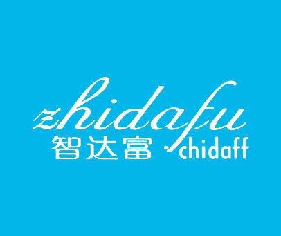 智达富-CHIDAFF