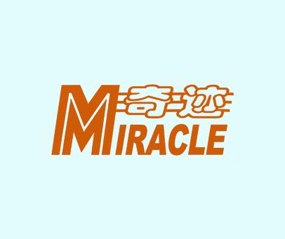 奇迹-MIRACLE