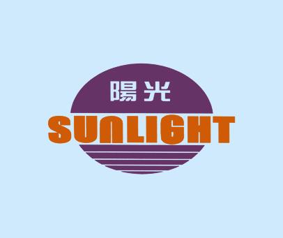 阳光-SUNLIGHT