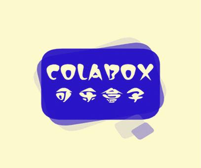 可乐盒子-COLABOX