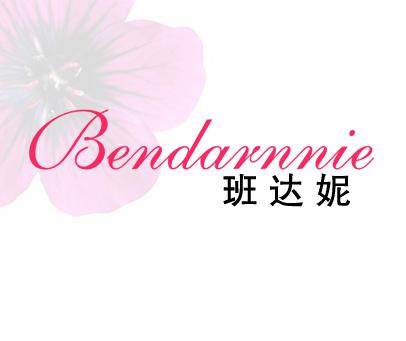 班达妮-BENDARNNIE