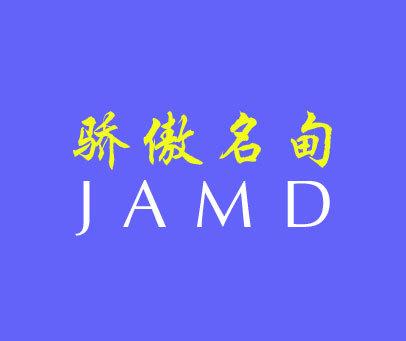 骄傲名甸-JAMD