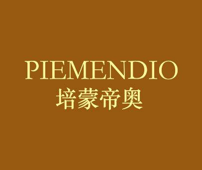 培蒙帝奥-PIEMENDIO