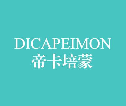 帝卡培蒙-DICAPEIMON