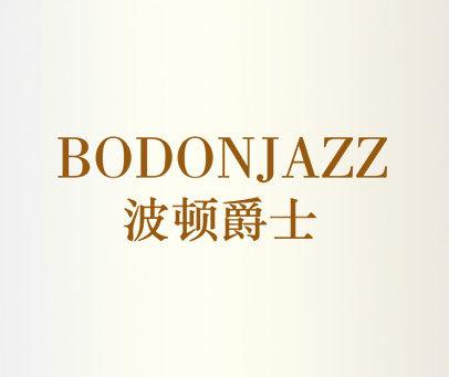 波顿爵士-BODONJAZZ