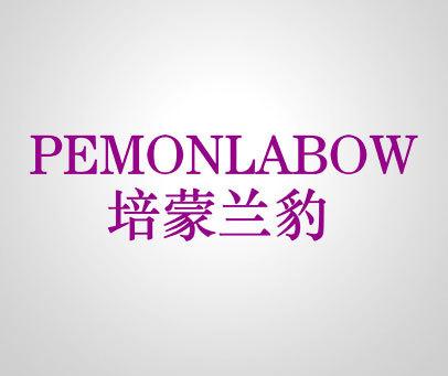 培蒙兰豹-PEMONLABOW