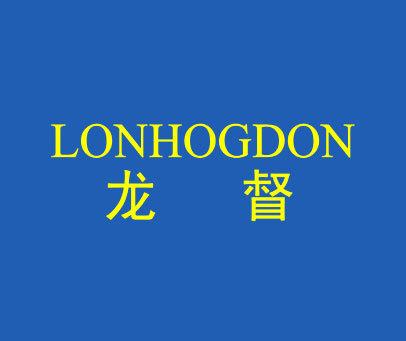 龙督-LONHOGDON