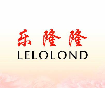 乐隆隆-LELOLOND