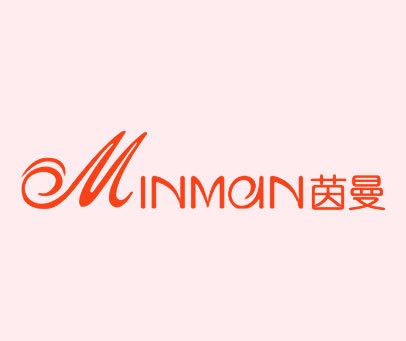 茵曼-MINMAN